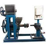 Mesin Pencetak pelet terapung003